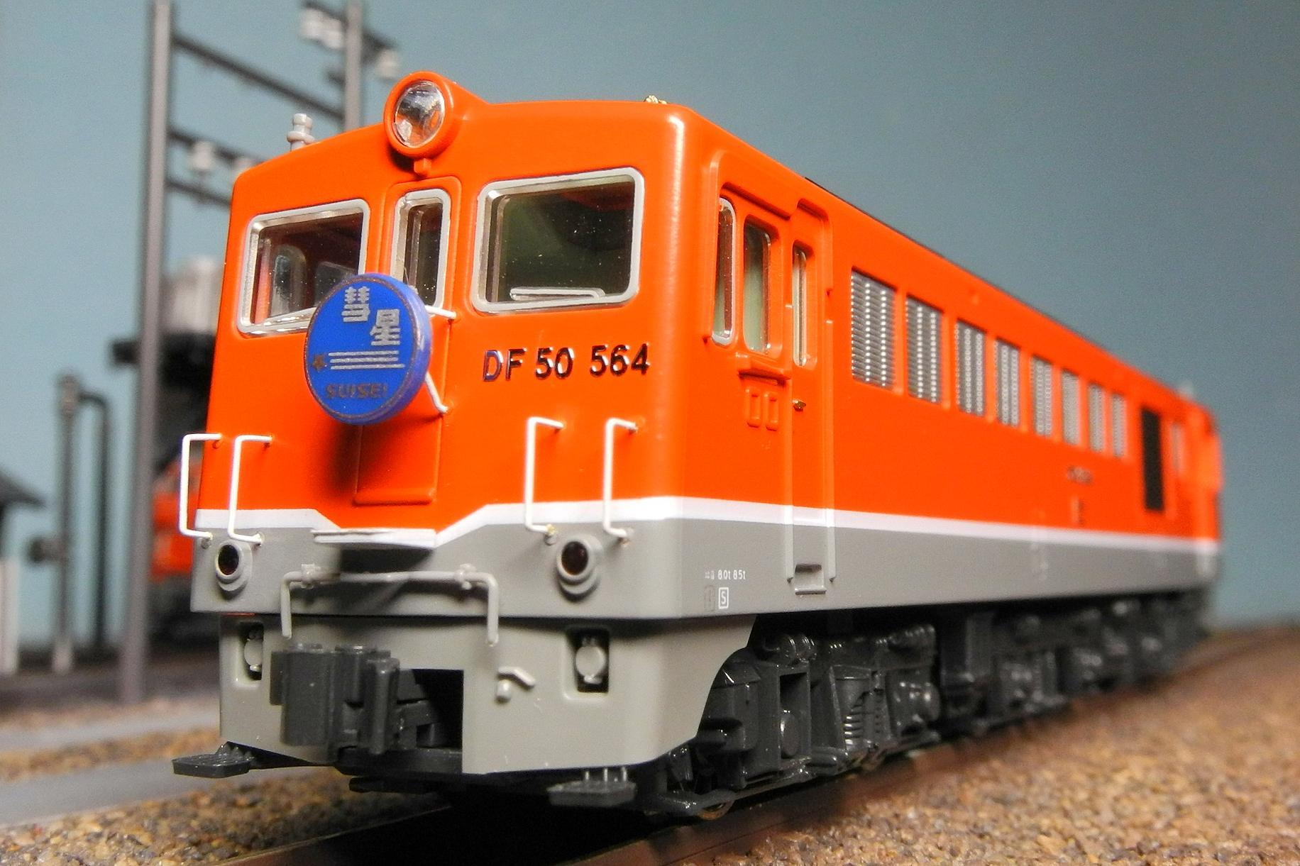 DSCN5712-1.jpg