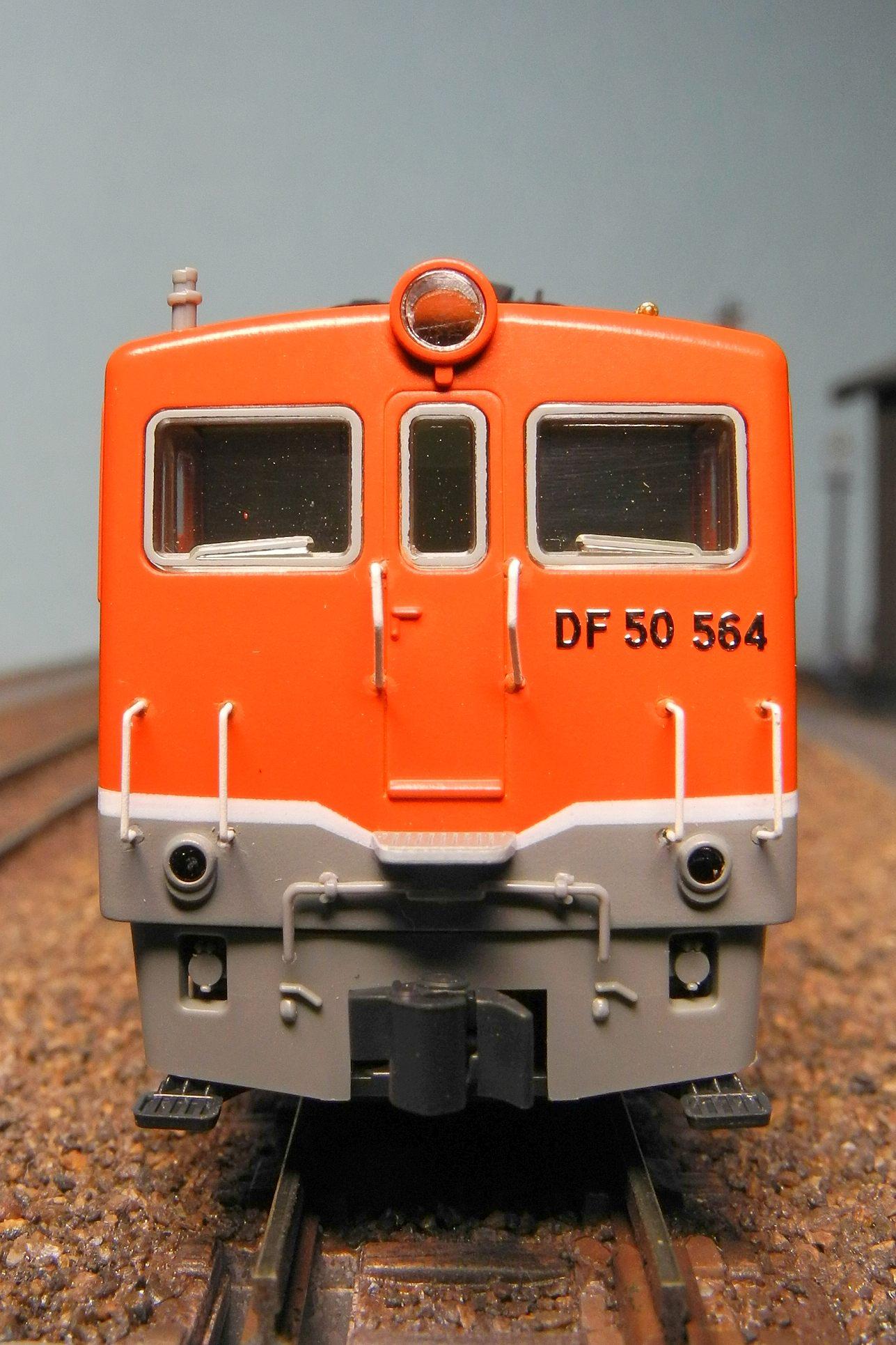 DSCN5719-1.jpg