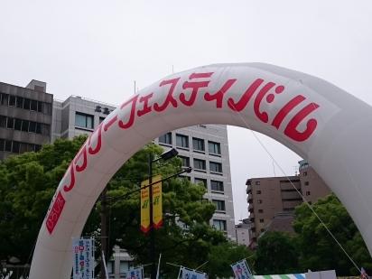 フラワーフェスティバル2015 001