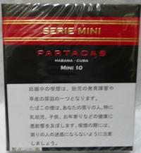 パルタガスセリーミニシガリロ