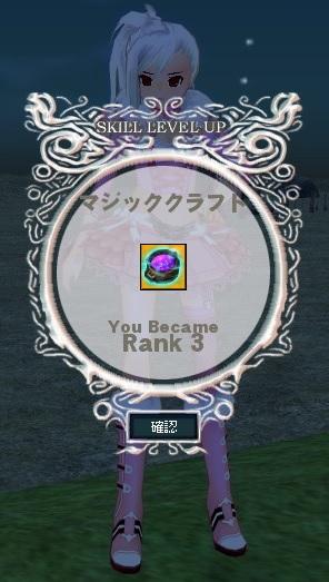 majikura1.jpg
