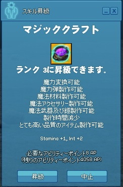 majikura2.jpg