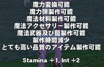 majikura3.jpg