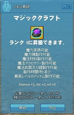 majikurauindou.jpg