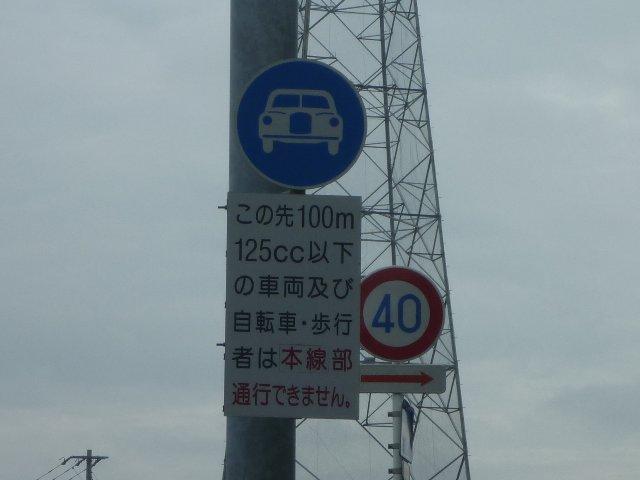P1060076.jpg