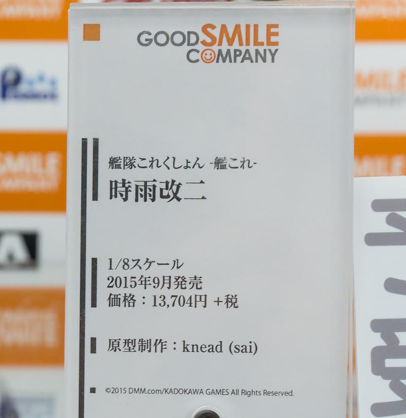 DSC08339.jpg