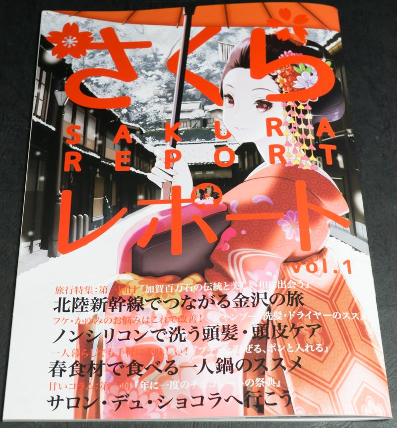 DSC08634.jpg