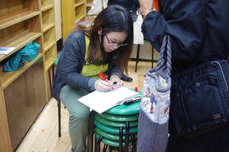 津村さんサイン