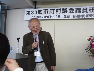 太田貞司教授