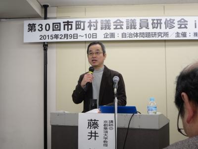 藤井伸生教授