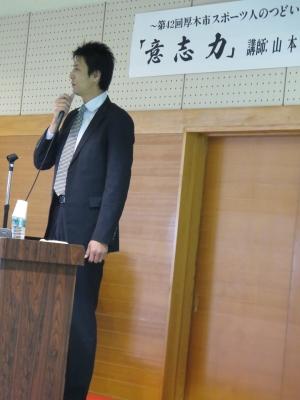 山本隆弘氏、2m