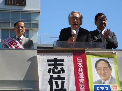 岡本候補、志位委員長、萩原先生