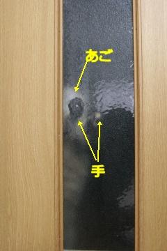 suzu727.jpg