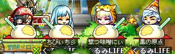 くるみLIFE