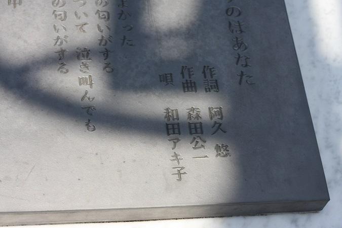 502akuyu.jpg
