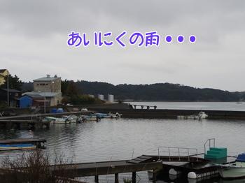 2014,01,09-01