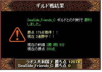 5月8日 ラオスGv VS SeasideFriends_Cさま