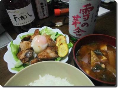 mini_21_katuo_DSCF6630.jpg