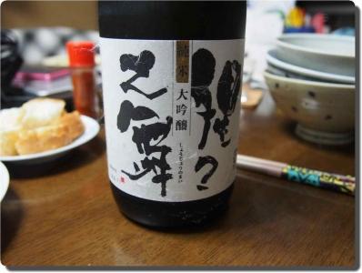mini_813_syoujounomai_P4290315.jpg