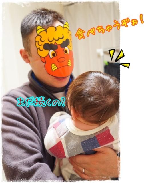 パパ何してるん???