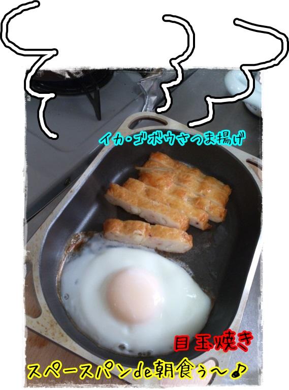 朝ごはんが一番美味いよね