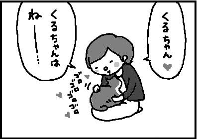 402-1.jpg