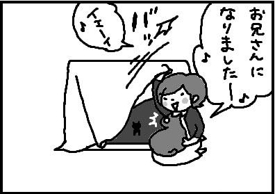 402-2.jpg