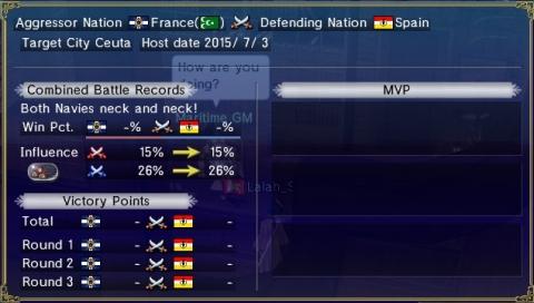 150702大海戦