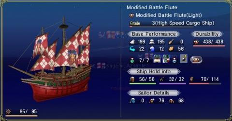 150715Modified Battle Flute