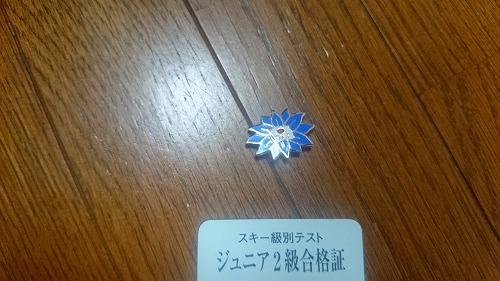 NorikuraDSC_0748 - コピー