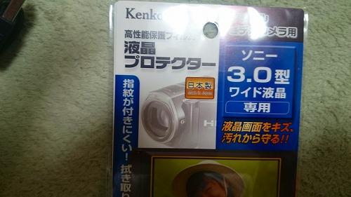 CX535DSC_0347.jpg