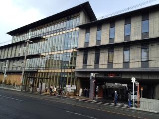 上京区役所