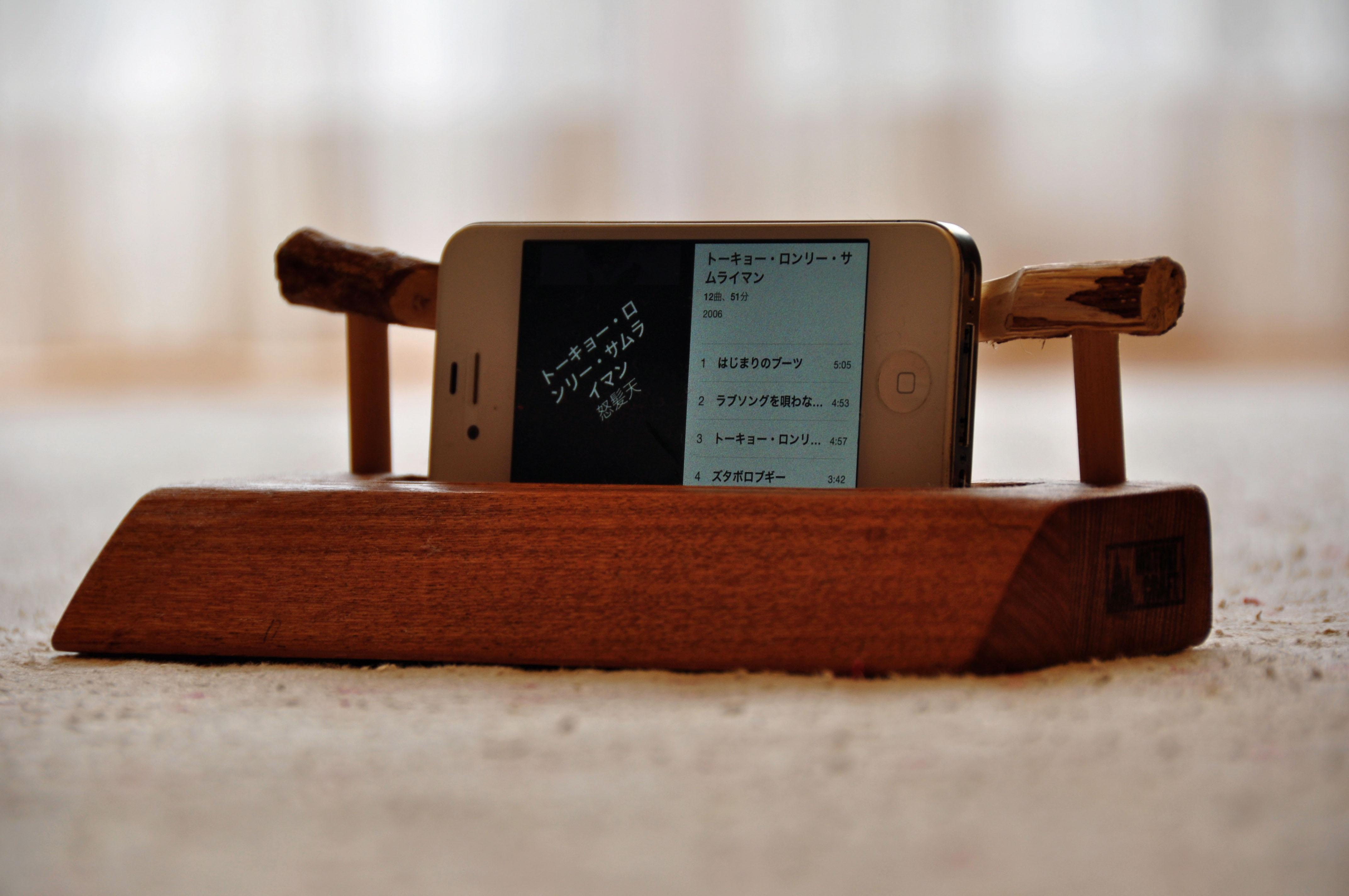 iphoneスタンド1