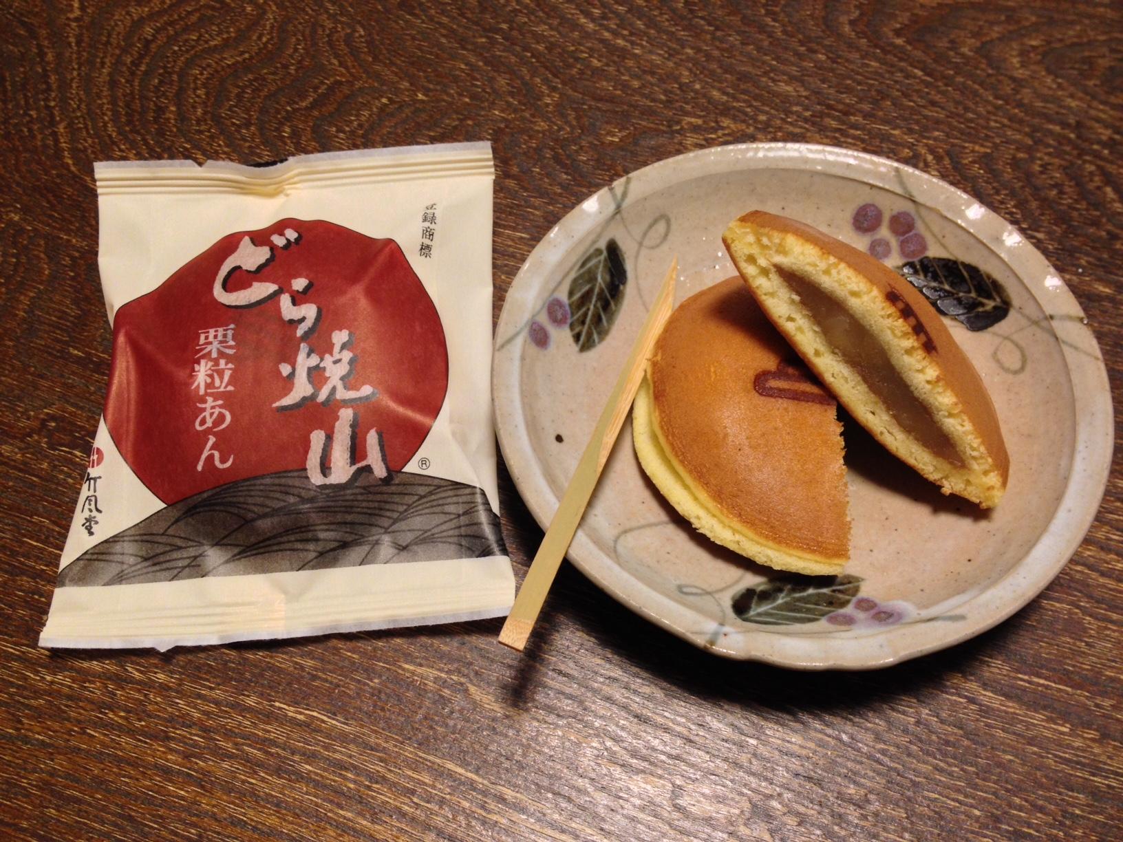 竹風堂どら焼き山02