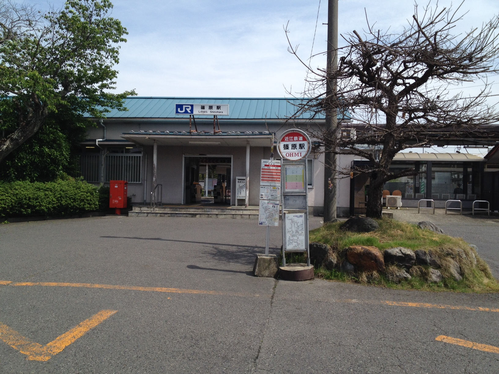 篠原駅がゴール