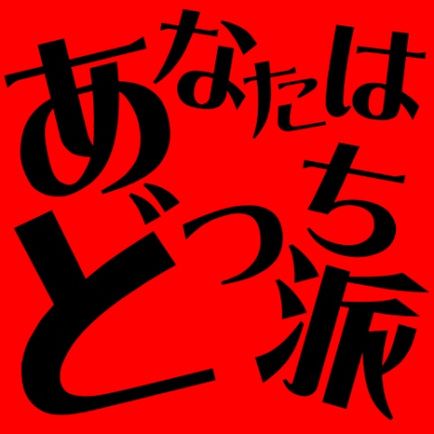 20140824_1252203.png