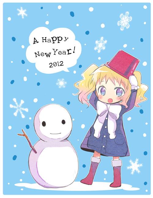 20111230_2969091.jpg
