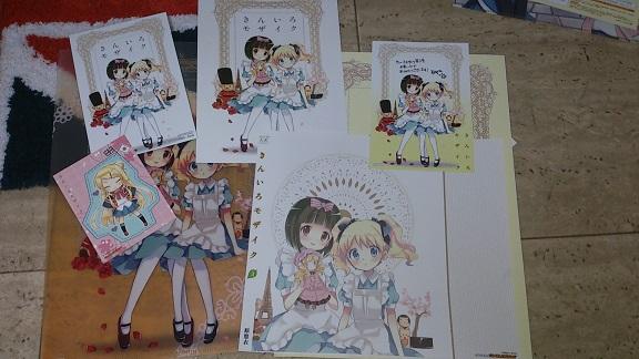DSC_0109こぴー (2)