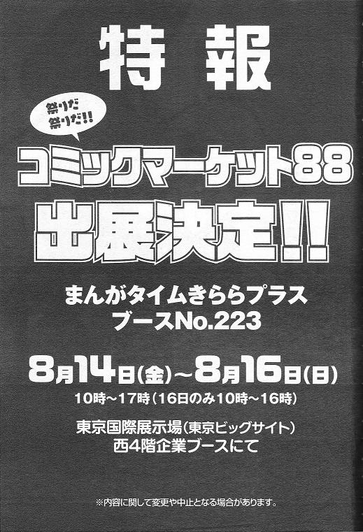 ygiugiiugiugii0966555.jpg