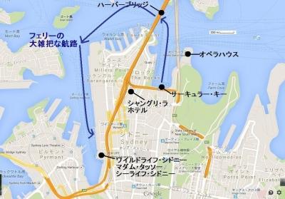 Sydney map - 2