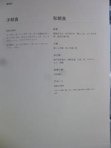 P1160785.jpg