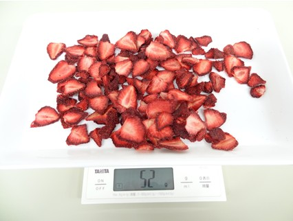 12時間乾燥後苺52g