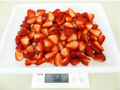 乾燥前のイチゴ、468g