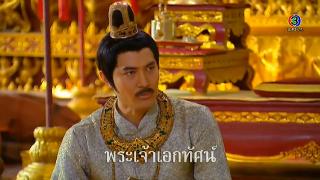 Aエーカタット王子