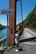 ぷに子と旅足橋