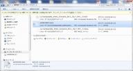 MuseScore 2 の自動バックアップファイルを探す