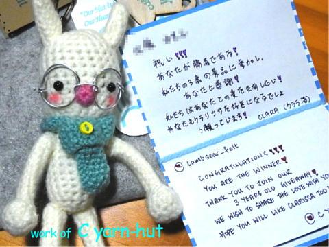 RIMG0470_20150107120222ee0.jpg