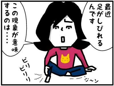 20150115-2.jpg