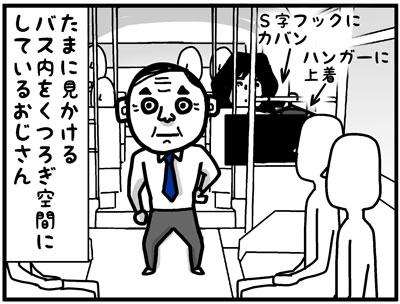 20150328-2.jpg