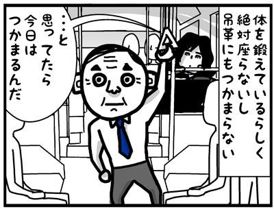 20150328-3.jpg